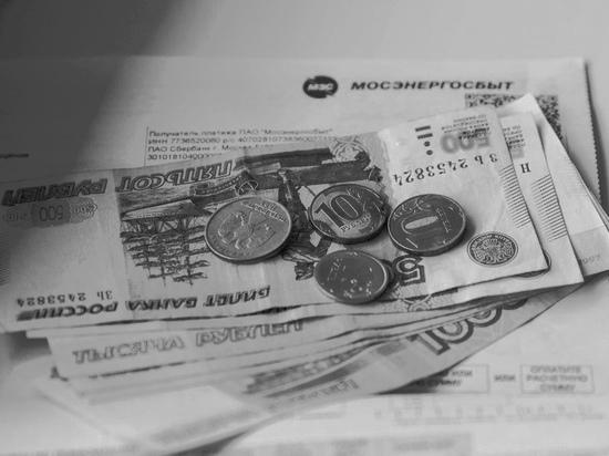 Собираемость коммунальных платежей в ближайшие месяцы может рухнуть в два раза