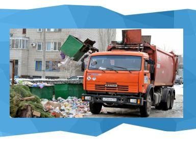 В пяти субъектах РФ мусорные операторы могут приостановить работу